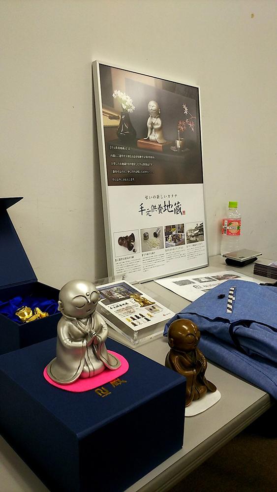 J-COMのデイリーニュースで川口商工会議所のプレス発表会が放送